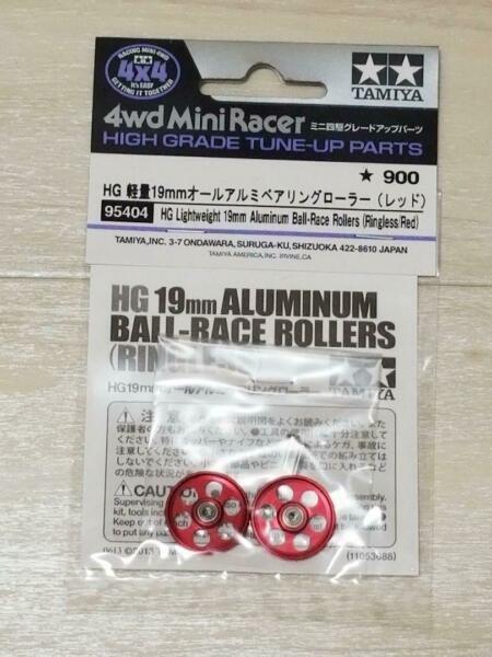 New ListingMini 4Wd Hg Lightweight 19Mm All Aluminum Bearing Roller Red